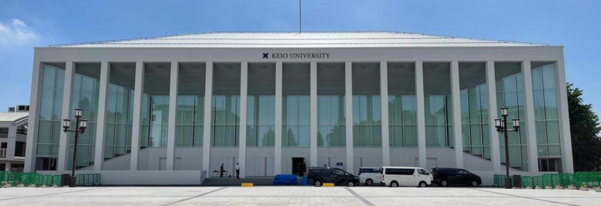 Keio University 1200