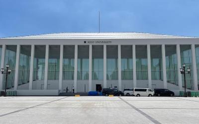 Keio University 400