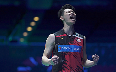 Save The Date – YONEX All England Returns